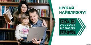 Відкриті екскурсії Ужгородом: Закарпатська обласна бібліотека
