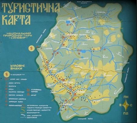 Синевир карта