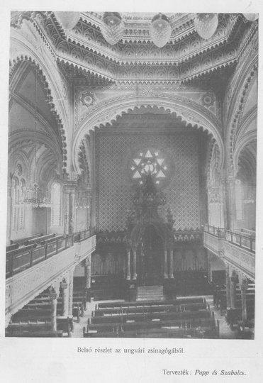 Ужгород синагога, внутрішній зал
