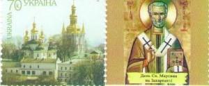 День святого Мартина у Мукачеві