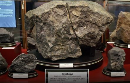 метеорит княгиня