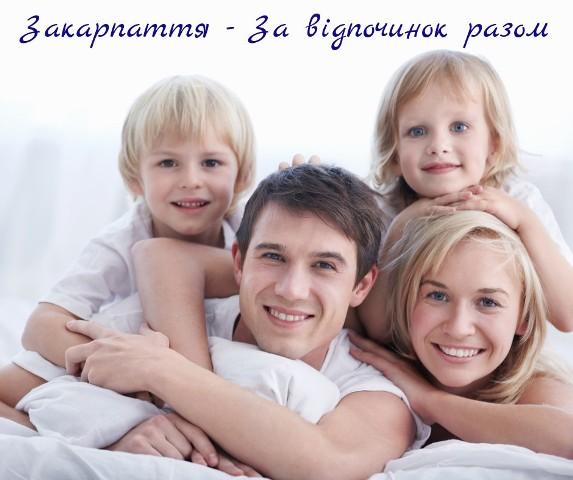 7 ідей обрати сімейний відпочинок в Закарпатті на травень