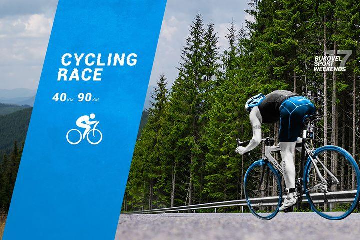 Курорт Буковель запрошує на Bukovel Cycling Race