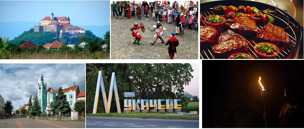 Екскурсія в Мукачево та околицях