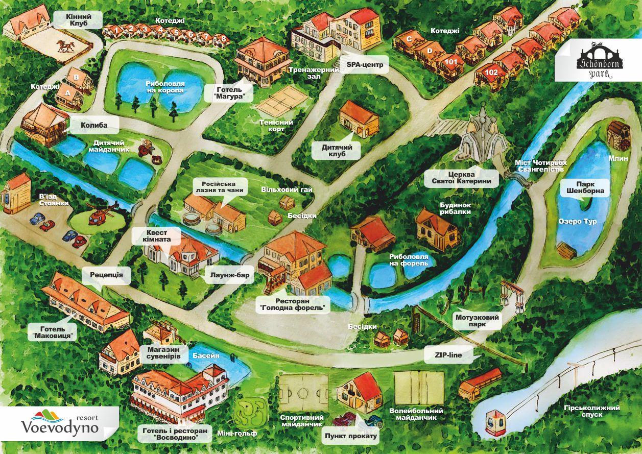 Курорт Воєводино ідеальне місце для проведення будь-яких заходів