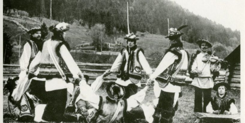 гуцульський