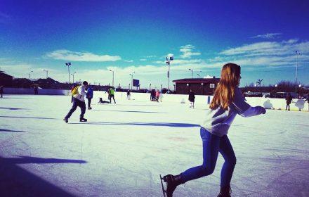 катання на коньках ужгород