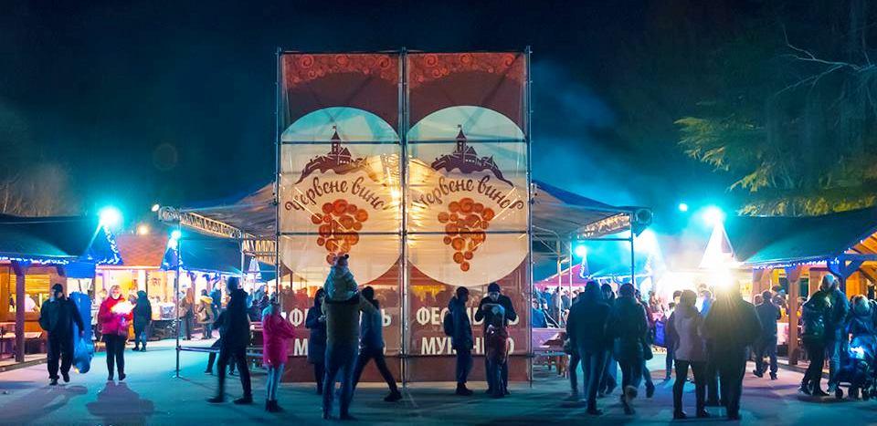Оновлена програма фестивалю Червене вино 2019