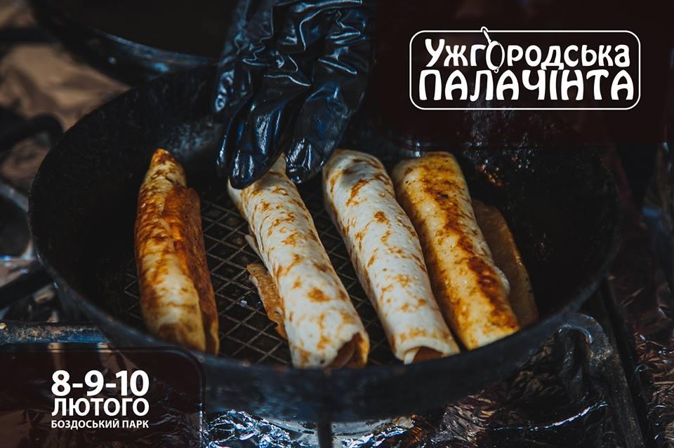 """Фестиваль млинців """"Ужгородська палачінта"""""""