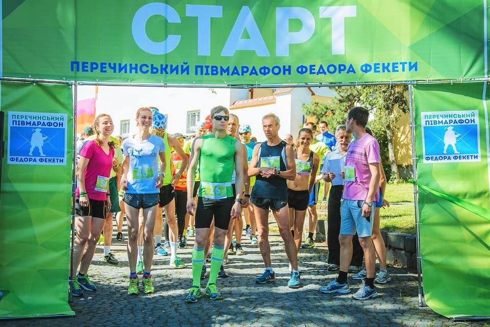 Закарпаття запрошує на півмарафон Ужгород – Перечин