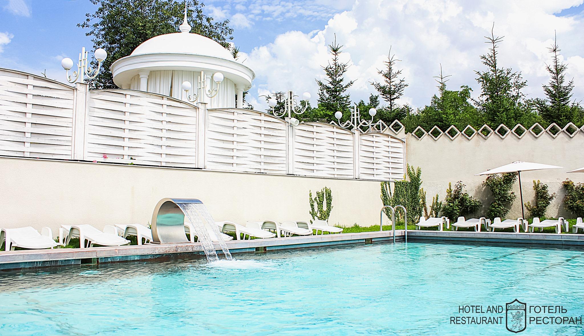 bazén Cilicia