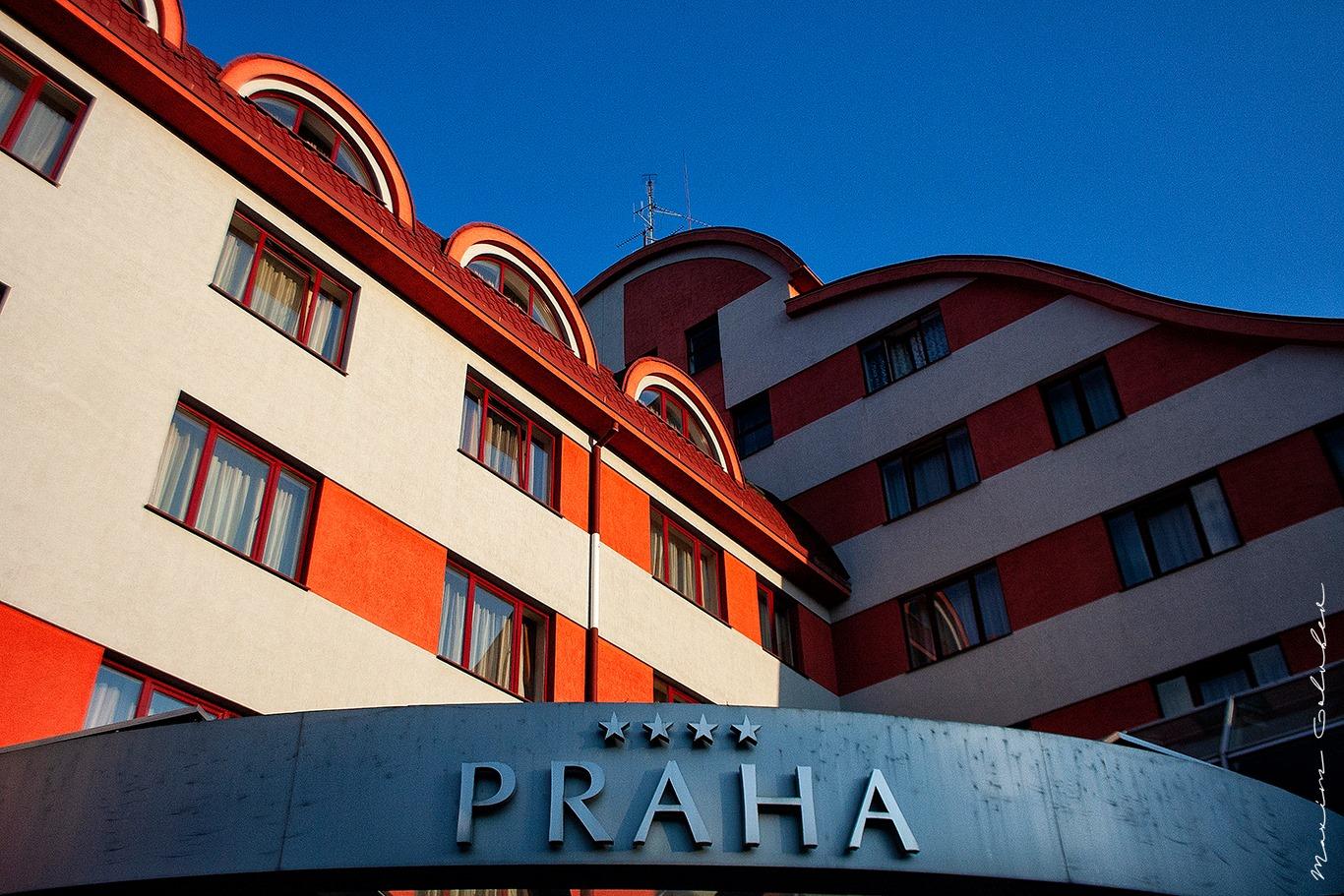 готель Прага Ужгород