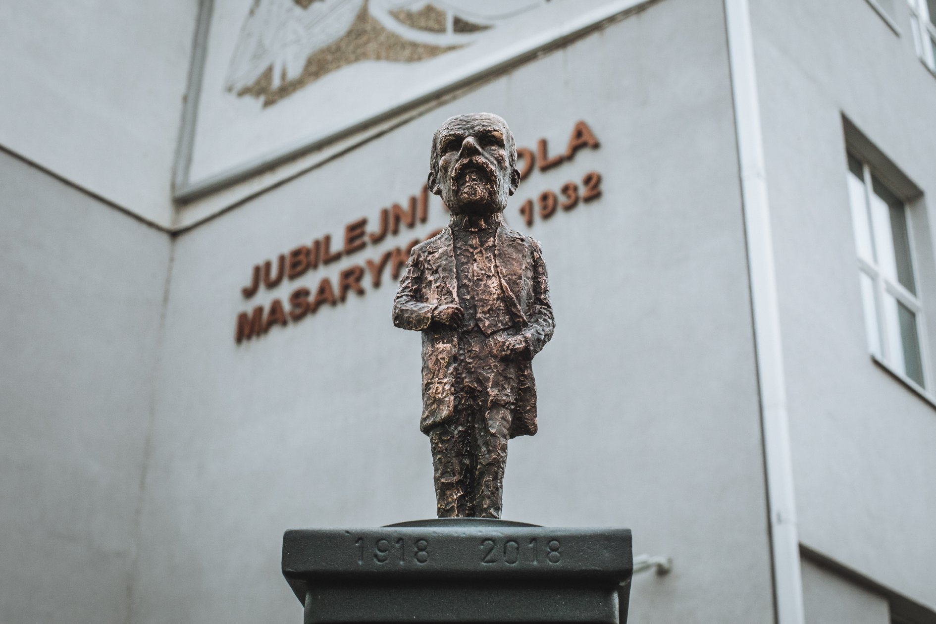Мини-скульптура Масарика в Ужгороде