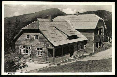 Принято считать, что первый на территории Украинских Карпат приют для туристов открыт в 1878 году Черногорским отделением Общества Татранского (г.. Коломыя) в урочище Гаджина на Черногоре.