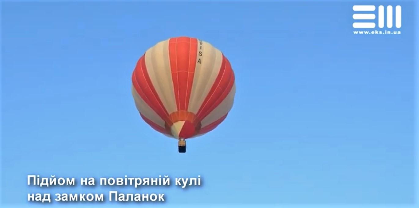 політ на повітряній кулі Паланок