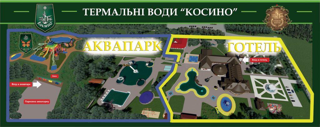 """Як повідомляє """"Турінформ Закарпаття"""" з 1 липня 2020 року відновлює свою роботу готель «Iváncsó Birtok» у Косино, що розташований натериторії 5 гектарів посеред дубового гаю."""