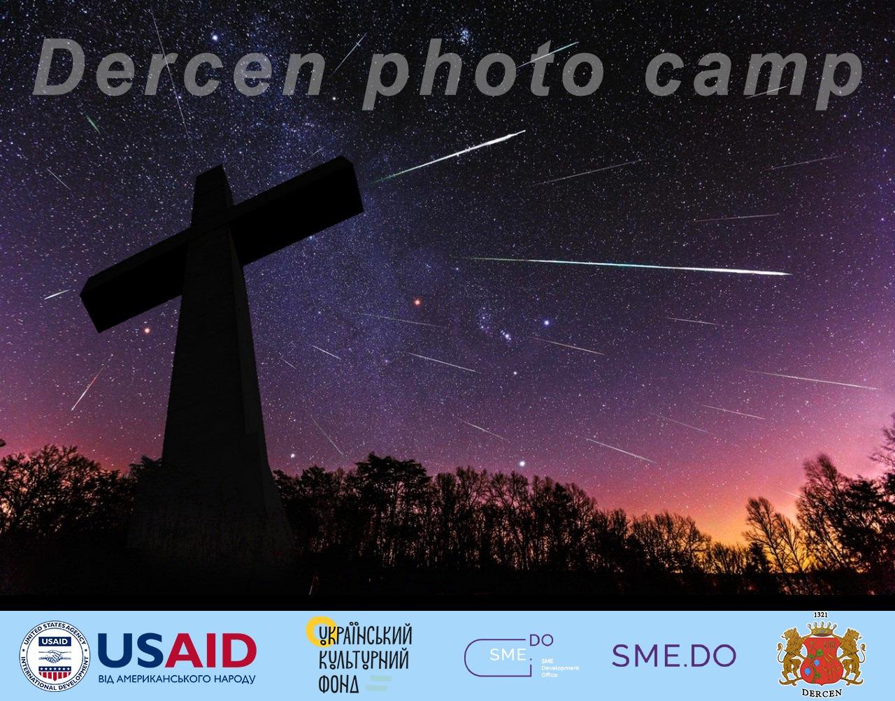 Фантастине атмосферне дійство - метеорний потік Персеїди 2020 на нічному небі у селі Дерцен, це головна астрономічна подія року та змагання фотографів.