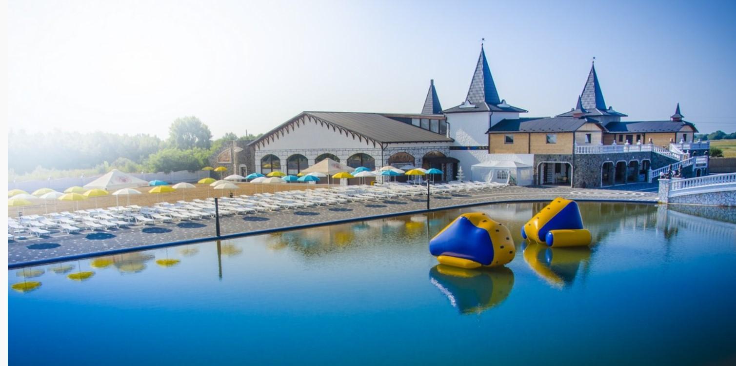 аквапарк Хорус