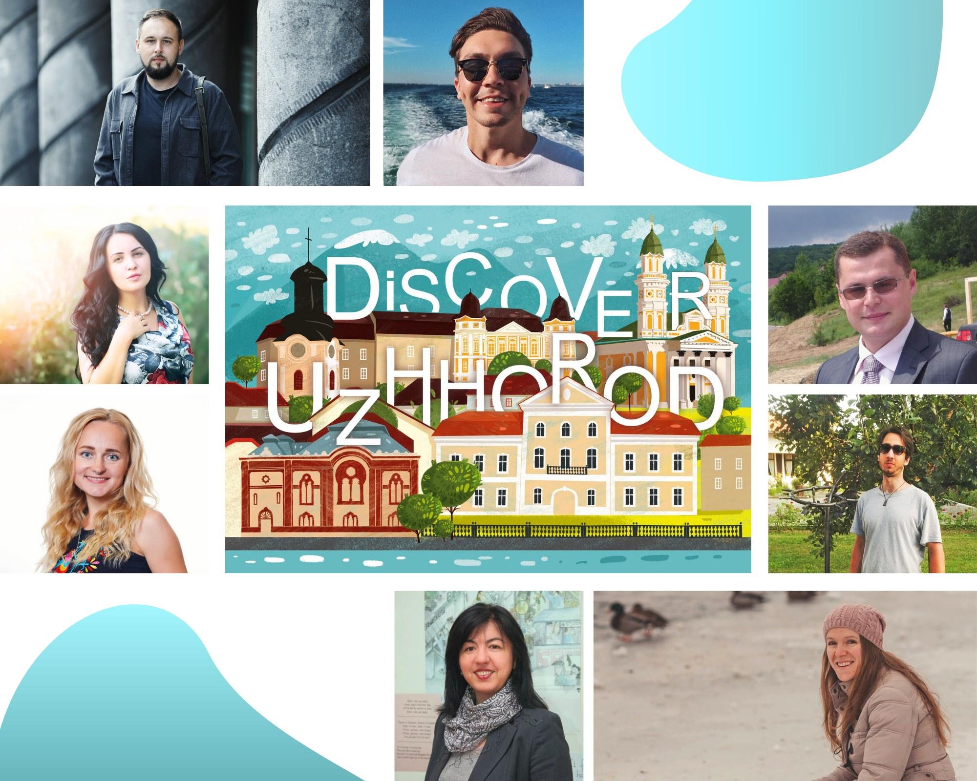 Відтепер не тільки внутрішні туристи, а й гості з-за кордону можуть пізнавати Ужгород під час самостійних прогулянок.