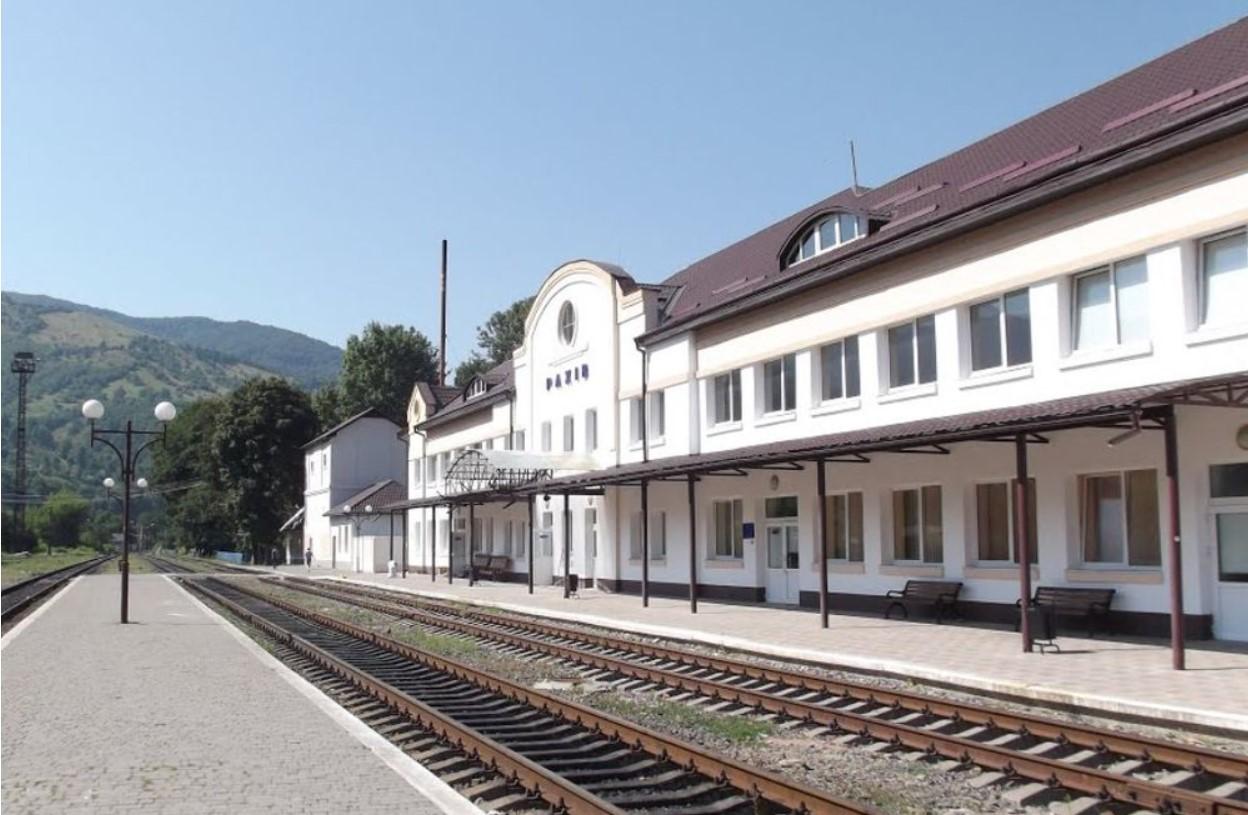 вокзал Рахів