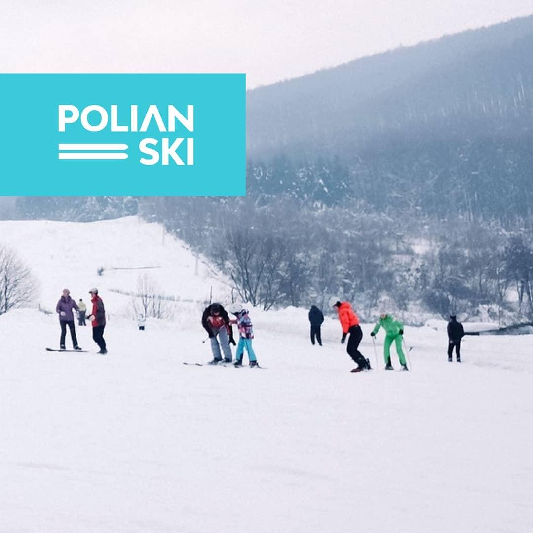 На Закарпатті відкрито зимовий гірськолижний сезон, першим це зробили у селі Поляна, де на території схилу запрацював лижний курорт для новачків Полянські.