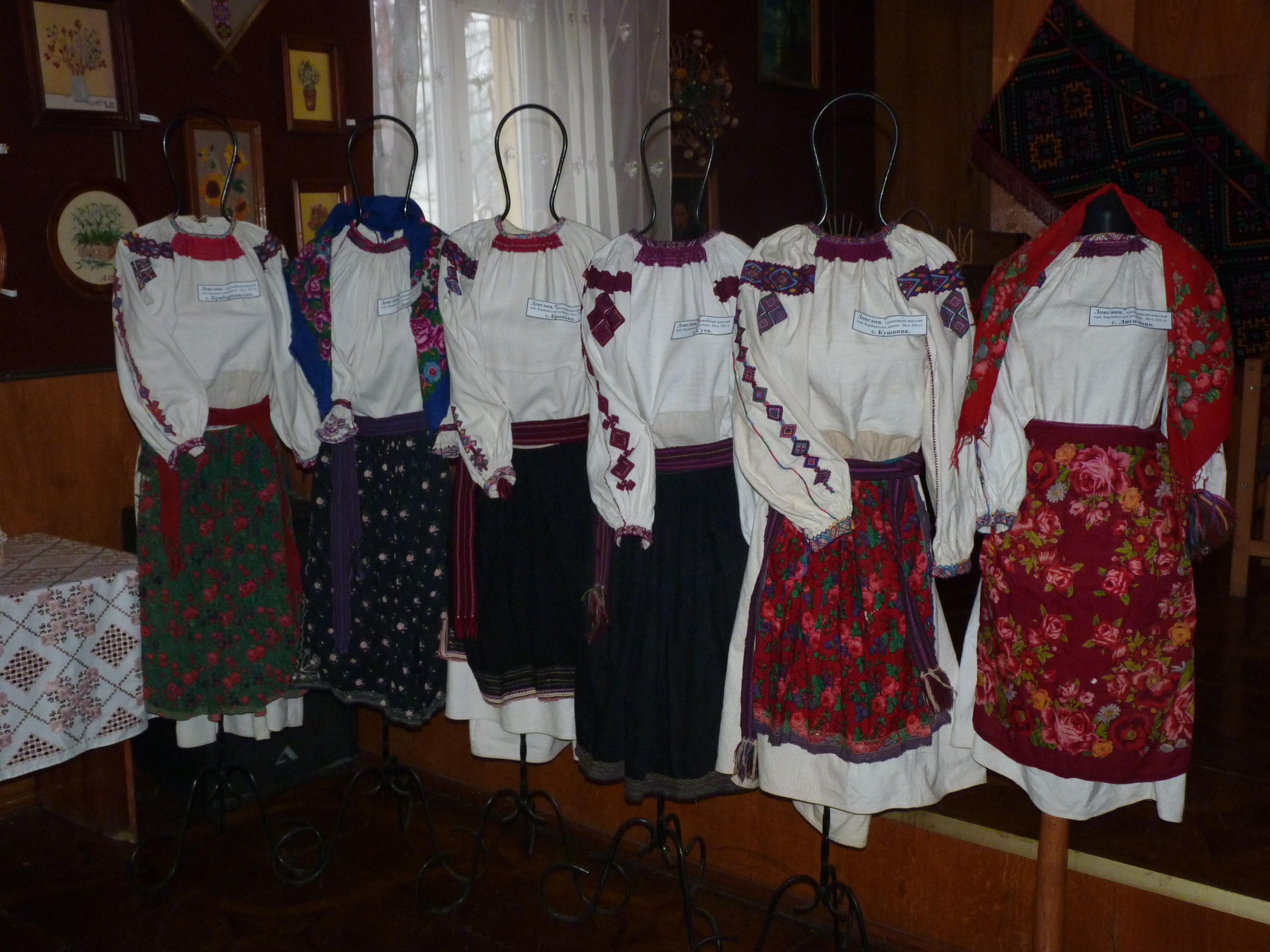 Одяг жителів Боржавської долини