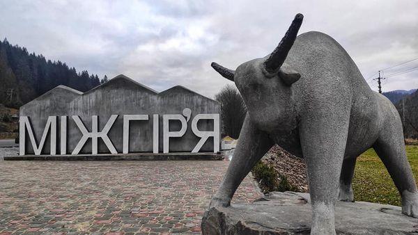 Місце для зупинки на 2 - 3 дні, дізнайтесь більше про центр Закарпатської Верховини, культуру бойків, природні, культурні родзинки Міжгір