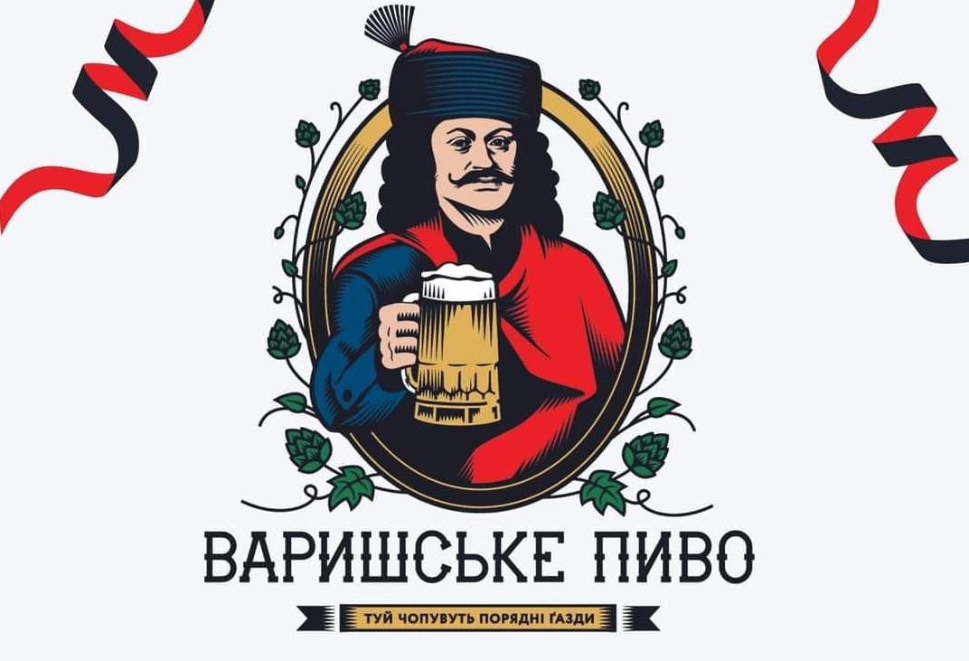 Фестиваль пива у Мукачево пройде на День Незалежності