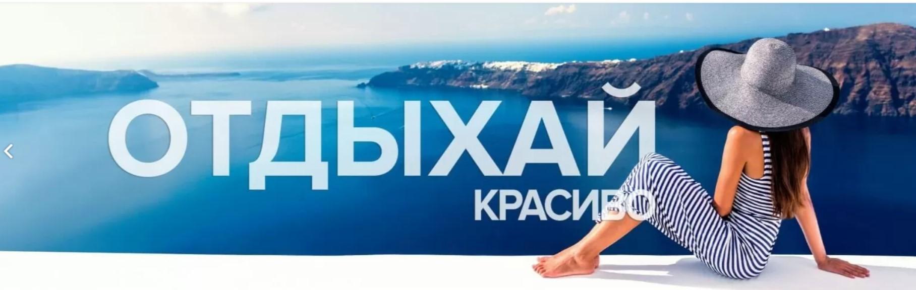 Топ-5 доступных украинцам стран для зимнего отдыха, Планируйте отпуск, каникулы и корпоративы без риска отмены тура и обсервации.