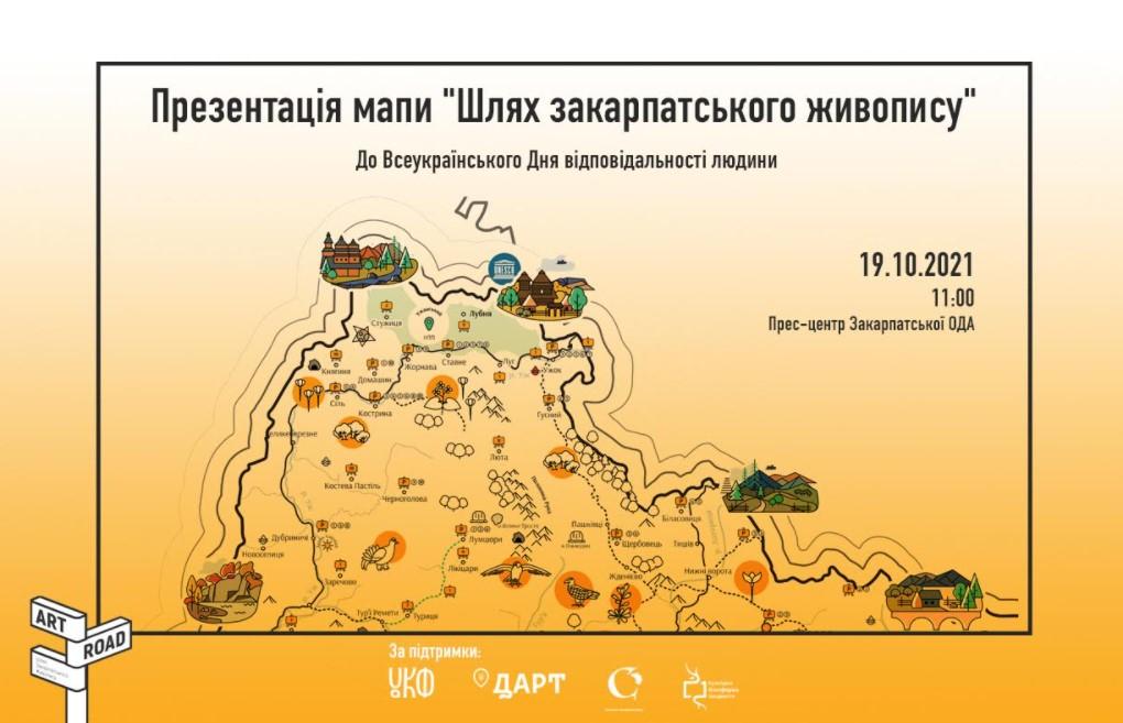 """Мапа """"Шлях закарпатського живопису"""" буде презентована до """"Всеукраїнського Дня відповідальності людини"""", командою проєкту """"Орнамент""""."""